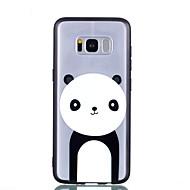 Недорогие Чехлы и кейсы для Galaxy S8-Кейс для Назначение SSamsung Galaxy S8 Plus S8 Прозрачный С узором Рельефный Кейс на заднюю панель Панда Твердый ПК для S8 Plus S8