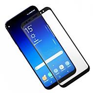 Samsung 用スクリーンプロテクター