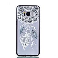 Недорогие Чехлы и кейсы для Galaxy S8-Кейс для Назначение SSamsung Galaxy S8 Plus S8 Прозрачный С узором Рельефный Кейс на заднюю панель  Перья Ловец снов Твердый ПК для S8