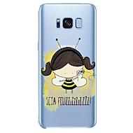Недорогие Чехлы и кейсы для Galaxy S7 Edge-Кейс для Назначение SSamsung Galaxy S8 Plus S8 С узором Соблазнительная девушка Мультипликация Животное Мягкий для