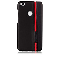 preiswerte Handyhüllen-Hülle Für Huawei P10 Lite / P8 Lite (2017) Muster Rückseite Linien / Wellen Hart PU-Leder für P10 Lite / P8 Lite (2017) / Mate 10