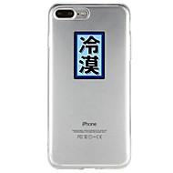 Недорогие Кейсы для iPhone 8 Plus-Кейс для Назначение Apple iPhone 6 iPhone 7 Полупрозрачный С узором Рельефный Кейс на заднюю панель Слова / выражения Мультипликация