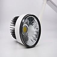 Χαμηλού Κόστους LEDΦώτα σε Ράγα-1pc 30W 1 LEDs Εύκολη Εγκατάσταση Φωτιστικό σε ράγα Θερμό Λευκό Φυσικό Λευκό Άσπρο AC 86-220V