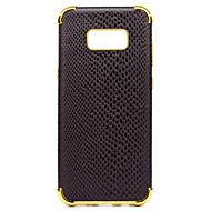 Недорогие Чехлы и кейсы для Galaxy S7-Кейс для Назначение SSamsung Galaxy S8 Plus S8 Защита от удара Покрытие Кейс на заднюю панель Полосы / волосы Мягкий Кожа PU для S8 Plus