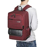 abordables Accessoires pour PC & Tablettes-socko sh-676 sac à dos 17 tnches