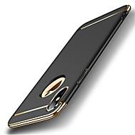 Недорогие Кейсы для iPhone 8 Plus-Кейс для Назначение Apple iPhone X iPhone 8 Покрытие Ультратонкий Кейс на заднюю панель Сплошной цвет Твердый ПК для iPhone 8 Pluss