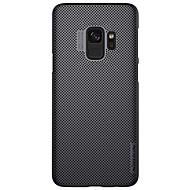 Недорогие Чехлы и кейсы для Galaxy S-Кейс для Назначение SSamsung Galaxy S9 Plus S9 Защита от удара Ультратонкий Матовое Кейс на заднюю панель Сплошной цвет Твердый ПК для S9