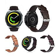 Недорогие Часы для Samsung-Ремешок для часов для Gear Sport / Gear S2 Classic Samsung Galaxy Классическая застежка Натуральная кожа Повязка на запястье