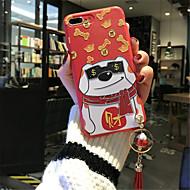 Недорогие Кейсы для iPhone 8-Кейс для Назначение Apple iPhone X iPhone 7 Plus С узором Рельефный Кейс на заднюю панель С собакой Мягкий ТПУ для iPhone X iPhone 8