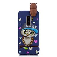 Недорогие Чехлы и кейсы для Galaxy S7-Кейс для Назначение SSamsung Galaxy S9 S9 Plus С узором Кейс на заднюю панель Сова Мягкий ТПУ для S9 Plus S9 S8 Plus S8 S7 edge S7 S6