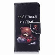 Χαμηλού Κόστους Θήκες κινητών τηλεφώνων-tok Για Huawei P9 lite mini P8 Lite (2017) Θήκη καρτών Πορτοφόλι με βάση στήριξης Ανοιγόμενη Με σχέδια Πλήρης Θήκη Λέξη / Φράση Σκληρή PU