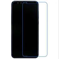お買い得  スクリーンプロテクター-スクリーンプロテクター Huawei のために Huawei Honor 9 Lite 強化ガラス 1枚 スクリーンプロテクター 指紋防止 傷防止 防爆 硬度9H ハイディフィニション(HD)