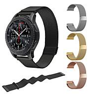 Недорогие Аксессуары для смарт-часов-Ремешок для часов для Gear S3 Frontier / Gear S3 Classic / Gear S3 Classic LTE Samsung Galaxy Миланский ремешок Нержавеющая сталь Повязка на запястье