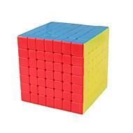 abordables Juguetes Educativos-Cubo de rubik Un PCS MoYu D0909 Rainbow Cube 7*7*7 Cubo velocidad suave Cubos mágicos rompecabezas del cubo Brillante De moda Regalo