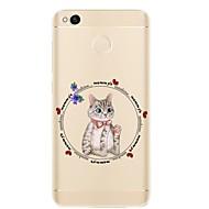お買い得  携帯電話ケース-ケース 用途 Xiaomi Redmi 4X クリア パターン バックカバー 猫 フラワー ソフト TPU のために Xiaomi Redmi 4X