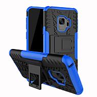 Недорогие Чехлы и кейсы для Galaxy S9 Plus-Кейс для Назначение SSamsung Galaxy S9 Plus / S9 Защита от удара / со стендом Кейс на заднюю панель броня Твердый ПК для S9 / S9 Plus / S8 Plus