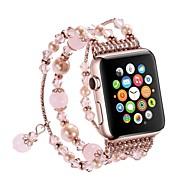 お買い得  -時計バンド のために Apple Watch Series 3 / 2 / 1 Apple スポーツバンド / ジュエリーデザイン 金属 リストストラップ