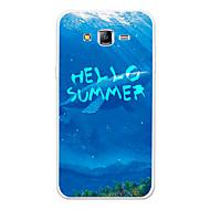 Недорогие Чехлы и кейсы для Galaxy J5-Кейс для Назначение SSamsung Galaxy J7 (2017) / J7 (2016) С узором Кейс на заднюю панель Пейзаж / Мультипликация / Животное Мягкий ТПУ для
