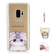 Недорогие Чехлы и кейсы для Galaxy S9-Кейс для Назначение SSamsung Galaxy S9 Plus / S9 С узором Кейс на заднюю панель Кот Мягкий ТПУ для S9 / S9 Plus