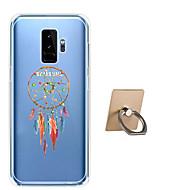 Недорогие Чехлы и кейсы для Galaxy S9 Plus-Кейс для Назначение SSamsung Galaxy S9 Plus / S9 С узором Кейс на заднюю панель Перья Мягкий ТПУ для S9 / S9 Plus