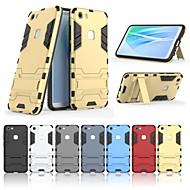 お買い得  携帯電話ケース-ケース 用途 Vivo V7 スタンド付き バックカバー ソリッド ハード PC のために vivo V7