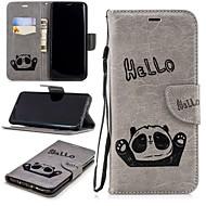 Недорогие Чехлы и кейсы для Galaxy S9 Plus-Кейс для Назначение SSamsung Galaxy S9 Plus / S8 Plus Кошелек / Бумажник для карт / со стендом Кейс на заднюю панель Панда Твердый ТПУ для S9 / S9 Plus / S8 Plus