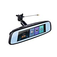 abordables DVR de Coche-Factory OEM 1080p HD / Visión nocturna DVR del coche 140 Grados Gran angular 12 MP 7.85 pulgada IPS Dash Cam con WIFI / GPS / Visión nocturna Registrador de coche