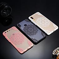 お買い得  携帯電話ケース-ケース 用途 Huawei P20 / P20 lite つや消し / 半透明 / エンボス加工 バックカバー レース印刷 ハード アクリル のために Huawei P20 / Huawei P20 Pro / Huawei P20 lite