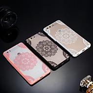 Недорогие Чехлы и кейсы для Huawei Honor-Кейс для Назначение Huawei Honor 9 Lite / Honor 7X Матовое / Полупрозрачный / Рельефный Кейс на заднюю панель Кружева Печать Твердый Акрил для Huawei Honor 9 Lite / Honor 7X / Honor 7A