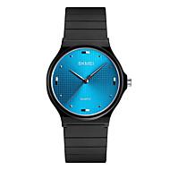 abordables Relojes Formales-SKMEI Hombre / Mujer Reloj de Vestir / Reloj de Pulsera Chino Resistente al Agua PU Banda Casual / Moda Negro