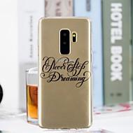Недорогие Чехлы и кейсы для Galaxy S7 Edge-Кейс для Назначение SSamsung Galaxy S9 Plus / S9 Прозрачный / С узором Кейс на заднюю панель Слова / выражения Мягкий ТПУ для S9 / S9 Plus / S8 Plus