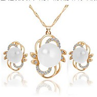 cheap -Women's Classic Jewelry Set - Imitation Pearl Flower Simple Include Stud Earrings Necklace Gold / Silver For Daily
