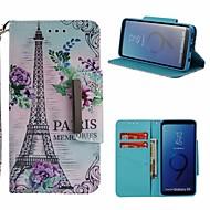 Недорогие Чехлы и кейсы для Galaxy S-Кейс для Назначение SSamsung Galaxy S9 Кошелек / Бумажник для карт / со стендом Чехол Эйфелева башня Твердый Кожа PU для S9