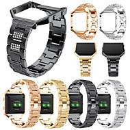 Недорогие Аксессуары для смарт-часов-Ремешок для часов для Fitbit Blaze Fitbit Спортивный ремешок / Дизайн украшения Нержавеющая сталь / Керамика Повязка на запястье