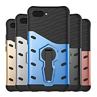 Недорогие Чехлы и кейсы для Huawei Honor-Кейс для Назначение Huawei Honor 7X / Honor 7C(Enjoy 8) Защита от удара / со стендом / Матовое Кейс на заднюю панель броня Твердый ПК для Honor 7X / Honor 7C(Enjoy 8) / Honor 6X