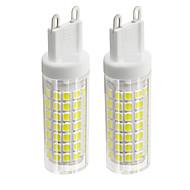お買い得  LED コーン型電球-2pcs 6 W 750 lm G9 LEDコーン型電球 T 88 LEDビーズ SMD 2835 温白色 / クールホワイト 85-265 V