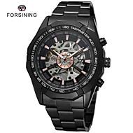 저렴한 -남성용 드레스 시계 기계식 시계 오토메틱 셀프-윈딩 블랙 방수 캐쥬얼 시계 큰 다이얼 아날로그 클래식 패션 - 화이트 블랙