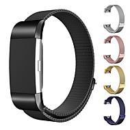 Urrem for Fitbit Charge 2 Fitbit Milanesisk rem Metal Håndledsrem