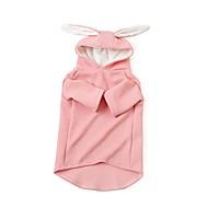 economico -Prodotti per cani Cappottini Felpa Abbigliamento per cani Tinta unita Personaggio Grigio Rosa Tessuto Costume Per Corgi Beagle Bulldog Primavera Estate Per maschio Per femmina Animali Stile romantico