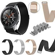 Χαμηλού Κόστους -Παρακολουθήστε Band για Gear S3 Frontier / Gear 2 R380 / Gear 2 Neo R381 Samsung Galaxy Μιλανέζικη Πλέξη Μέταλλο Λουράκι Καρπού