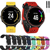 cheap -Smartwatch Band for Forerunner 220/ 230/ 235Garmin  Silicone Sport Band Fashion Soft Wrist Strap