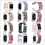 povoljno -Pogledajte Band za Fitbit Charge 2 Fitbit Moderna kopča Silikon Traka za ruku