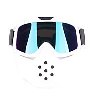 Недорогие -мотоцикл ретро очки очки спорт на открытом воздухе анти-песок со съемным ртом мотоцикла фильтр рама цвет белыйбелый красочный