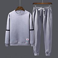 povoljno -Muškarci Ležerne prilike Activewear Set Slovo