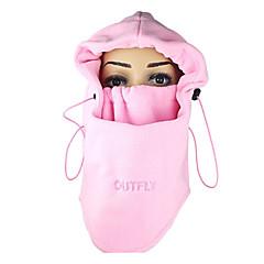 겨울 야외 활동을위한 다기능 두껍게 남녀 방풍 모자 CS 마스크 모자 (분류 된 색깔)