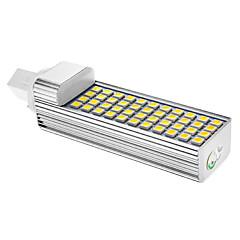 G24 LED Corn Lights T 44 leds SMD 5050 Dimmable Cold White 792lm 6000-6501K AC 85-265V