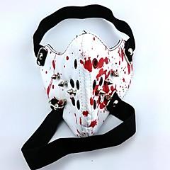 Masker geinspireerd door Tokyo Ghoul Cosplay Anime Cosplay Accessoires Masker Wit PU Leder Mannelijk