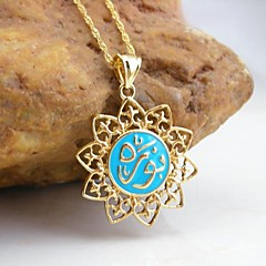 cheap Beads & Jewelry Making-18K Golden Plated Allah Muslim Pendant