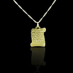 18K 진짜 금은 알라 이슬람 코란 펜던트 2 * 3.3cm 도금