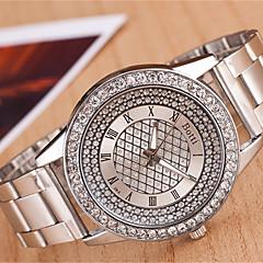 お買い得  大特価腕時計-yoonheel 女性用 リストウォッチ カジュアルウォッチ 金属 バンド チャーム / ファッション シルバー / ゴールド / 1年間 / SODA AG4